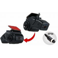 2 in 1 1080P Araç kamerası (AHD)