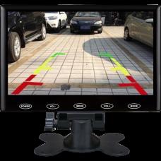 """STC-753 ,2 Kanal ,7"""", HDMI/VGA/AV Özellikli  Araç  Monitörü(12V)"""
